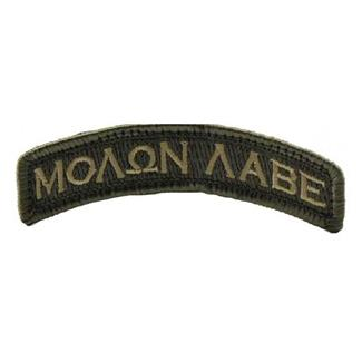 Mil-Spec Monkey Molon Labe Tab Patch ACU-Light