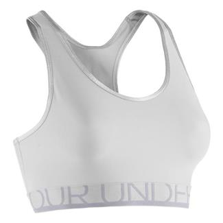 Under Armour Still Gotta Have It Bra White