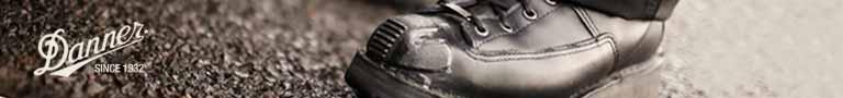 Danner Hunting Boots @ TacticalGear.com